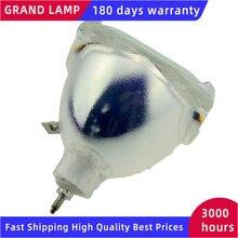 HLS5087W/HLS5088W / HLS5666W / HLS5686C / HLS5686W / HLS5687W / HLS5688W Replacement Projector Lamp Bulb BP96 01472A GRAND