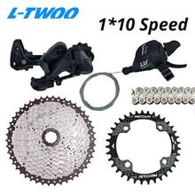 Ltwoo A7 1X10Sグループセット10速度シフトレバーディレイラーサンシャインカセット42t 46t 50t vxmチェーンmotsuvチェーンリング32t 34t 36t 38t