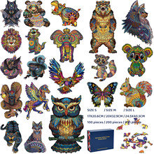 Unique 3D Wooden Puzzle For Adults Children Wood DIY Crafts Animal Shaped Christmas Gift Wooden Jigsaw Puzzle Hell Difficulty