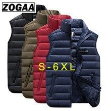 цена на Autumn Winter Couple Models Lightweight Down Jacket Cotton Vest Large Size Down Cotton Vest Men Women Slim Fashion Vest S-6XL