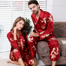Simulation Silk Couple Pajamas New Long-sleeved Suit Men and Women V-neck Silk Printing Dragon and Phoenix Home Clothing silk dragon page 4
