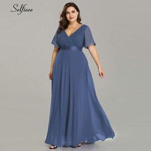 Image 4 - Plus rozmiar sukienki dla kobiet 4xl 5xl 6xl nowa plaża długa letnia sukienka elegancka V Neck szyfonowa sukienka nocna szata Longue Boheme