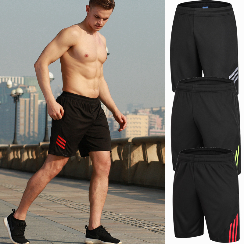 Men Sports Running Shorts Training Soccer Tennis Workout GYM Breathable Quick Dry Outdoor Jogging Elastic Shorts with Zip Pocket