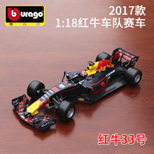 Burago 1:18 RED BULL-RB13 Alloy F1 car model die-casting model car simulation car decoration collection gift toy(China)
