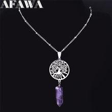 Acciaio inossidabile cristallo viola albero della vita proiettile esagonale Reiki punto Chakra pietra collane gioielli collier femme NXS04