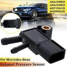 цена на Exhaust Pressure Sensor For Mercedes for Benz A C E G Clk Cls Glk Slk Sprinter Viano Vito Mixto Smart 0281006279 A0061539528