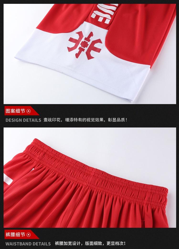 Equipe de esportes T-shirt curto-de mangas compridas