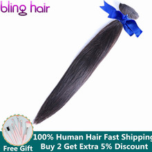 Bling Hair Straight Human Hair Brazilian Hair Weave Bundles