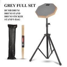8 Polegada de borracha de madeira tambor mudo para iniciante prática treinamento tambor almofada suporte e baqueta para instrumentos percussão peças