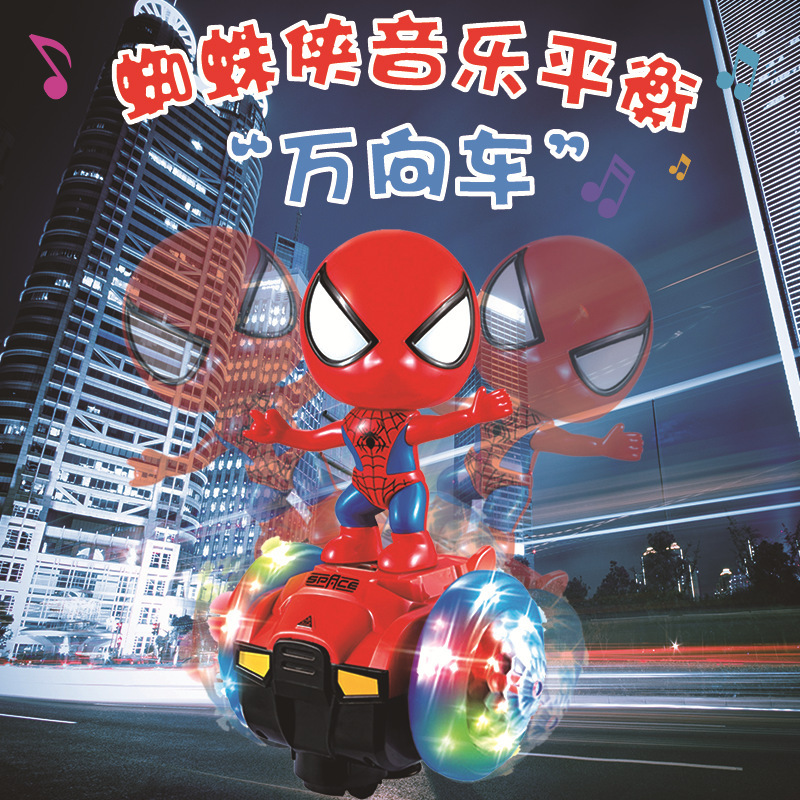 CHILDREN'S Electric Toys Shaking INBO Celebrity Style America Captain Balance Car Spider-Man Electric Dancing Robot Toys