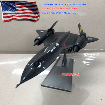 WLTK Military Model 1/144 Scale SR-71 Blackbird Diecast Metal Plane Model Toy For Collection,Gift,Decoration