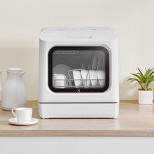 Полностью Автоматическая Посудомоечная машина бытовая установка