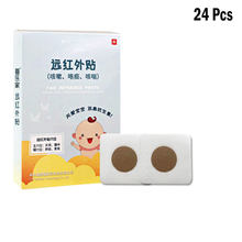 24Pcs /Bag Baby Body Plaster Effective Treatment of Infants with Colds, Coughs, Bronchitis Does Not Irritate The Skin Safely(China)