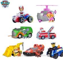 Paw patrol Cartoon Dog team inertia rescue car children gift toy set model