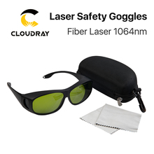 Cloudray 1064 нм стильные C лазерные защитные очки для YAG DPSS волоконный лазер