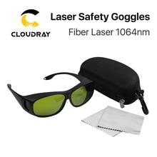 Cloudray 1064nm 스타일 C 레이저 안전 고글 보호 안경 방수 보호 안경 YAG DPSS 섬유 레이저