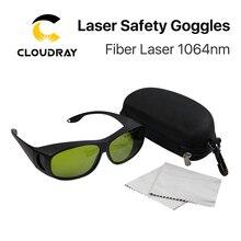Cloudray 1064nm styl C laserowe okulary ochronne okulary ochronne tarcza okulary ochronne do lasera światłowodowego YAG DPSS