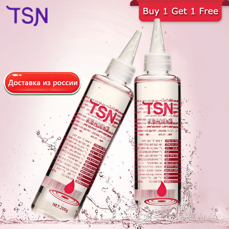 TSN 400g Sexual Lubricant Dropper 400g Concentrated Massage Oil Gay Vaginal Anal Lubrication Water Based Lube For Sex Toys Gel