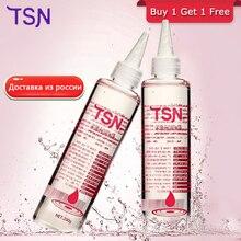 TSN 400g cinsel yağlayıcı damlalıklı 400g konsantre masaj yağı eşcinsel vajinal Anal yağlama su bazlı madeni seks oyuncaklar jel