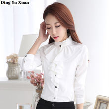 Размера плюс в Корейском стиле черный белый цвет с оборками