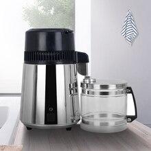 4L бытовой дистиллятор чистой воды машина дистиллированной воды дистилляции Очиститель фильтр из нержавеющей стали стеклянная банка угольный фильтр