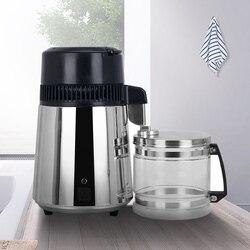 4L Haushalts Reines Wasser Brennerei Maschine Destilliertem Wasser Destillation Wasserfilter Filter Edelstahl Glas Carbon Filter