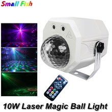 Mini RGB 10W Crystal Laser Magic Ball Led Stage Lamp DJ KTV Disco Laser Light Party Lights DMX512 Sound Remote Control Projector 80 patterns red green laser show system blue led disco party magic ball dance lights stage dj lighting with remote sound control