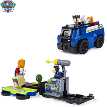 Paw patrol Cartoon cute childrens puzzle dog deformation toy simulation scene rescue car set