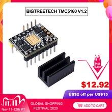 Bigtreetech TMC5160 V1.2 spiステッピングモータドライバ高電源ドライバ3D用プリンター部品クローナV1.3プロクローナV1.4ターボTMC2209
