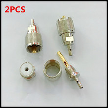2PCS UHF-J-1.5 SL16/M Vehicle Feeder Head Applicable 50-1.5 Removable M Pressure Welding Joint