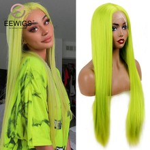 Eewigs peruca renda sem cola longa reta, cabelo sintético para mulheres, alta temperatura, estilo kylie jenner, verde neon