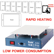 Kaisi LCD Screen Separator Heating Platform 110/220V Glass Removal Smooth Plate Screen Separator Lcd Repair Machine