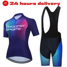 Быстросохнущая одежда для горного велосипеда 2021, Женский комплект с трикотажным нагрудником для велосипеда, летняя уличная спортивная оде...