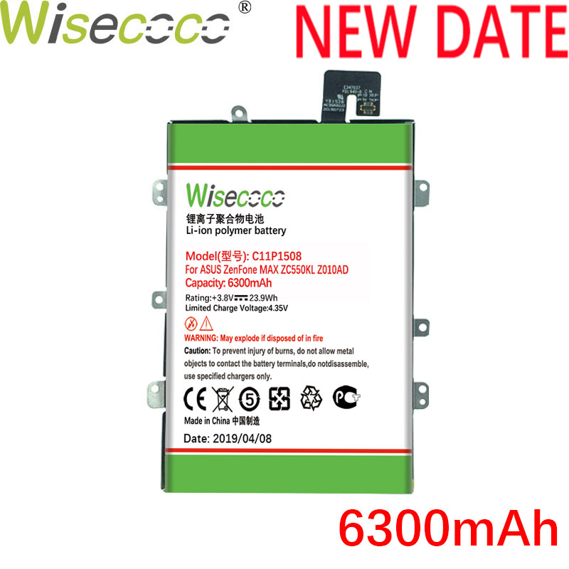 Wisecoco C11P1508 6300mAh Newly Produced Battery With Frame For <font><b>ASUS</b></font> Zenfone Max ZC550KL Z010AD Z010DD Z010D <font><b>Z010DA</b></font> Built-in image