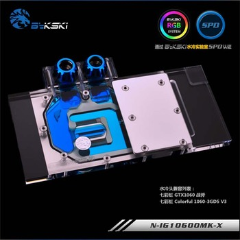 Bykski GPU Graphics Card water cooler Water Block for Colorful GTX 1060 Battle AXE Full Cover RGB PC cooler N-IG1060OMK-X image