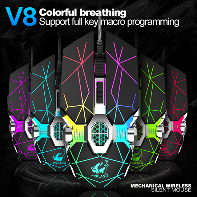 Wireless Mice Rechargeable Game Ergonomics Mouse Mute Liquid-cooled Shining Mechanical Mice 2400DPI With 7keys 1