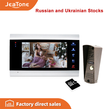 цена на JeaTone 7'' Video Door Phone Intercom System Video Doorbell Camera Home Security Video Door Phone Kit System Waterproof Doorbell