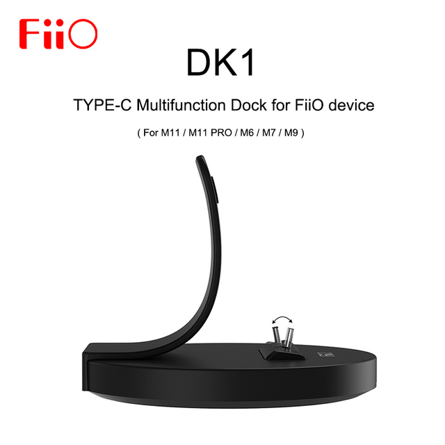 Fiio DK1 TYPE C מזח תכליתי ישים כדי M11/M11 פרו/M6/M7/M9