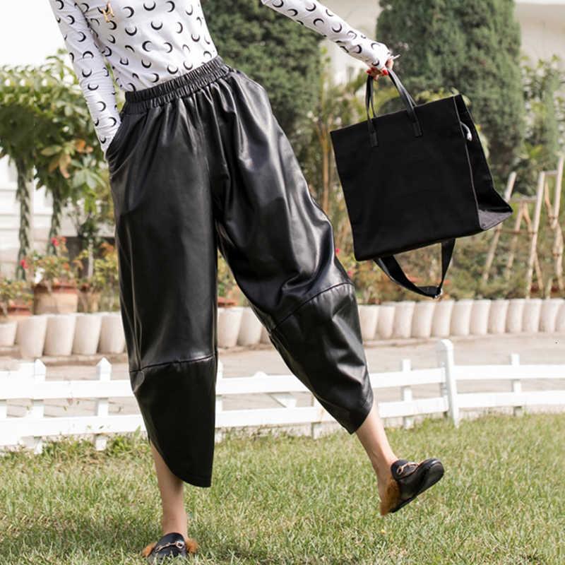 2020 新ヒップホップだぶだぶリアルレザーハーレムパンツ女性フィットの羊の革ランタンズボンレディースファッションワイド脚パンツ