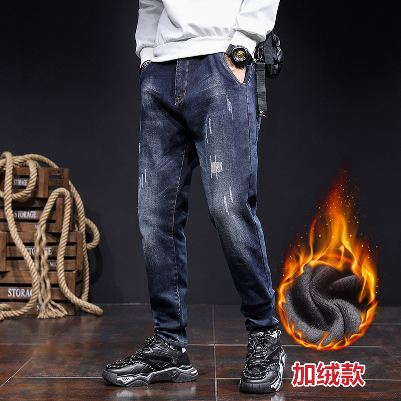 Plus Velvet Jeans Men Fashion Casual Korean-style Trousers Warm Harem Pants Youth Popularity Popular Brand Students Pants
