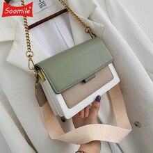 מיני עור מפוצל Crossbody שקיות לנשים 2019 ירוק שרשרת כתף שליח תיק גברת נסיעות ארנקי תיק צלב גוף תיק