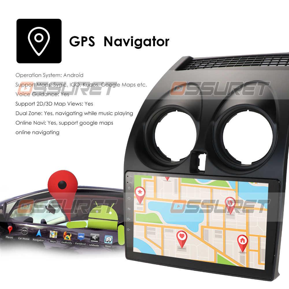 2din カーモニター 2 2 ディン日産キャシュカイ (2006-2013) 車ラジオマルチメディアビデオプレーヤーナビゲーション GPS アンドロイド 9.0 No dvd