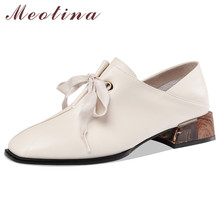 Meotina High Heels Women Pumps Natural Genuine Leather Chunky Heels