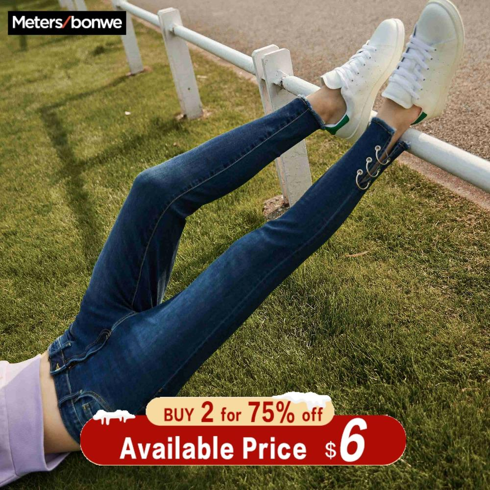 METERSBONWE  Jeans Female Spring And Autumn Han Edition Show Thin Slim Small Leg Trousers Boyfriend Wind Leggings Pencil Trouser