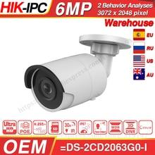 Hikvision מקורי OEM 6MP IPC OEM מפני DS 2CD2063G0 I EasyIP 2.0 בתוספת 6MP CCTV מצלמה IR Bullet פנים לזהות SD כרטיס חריץ