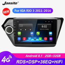 Jansite 9 Car Radio For KIA RIO 3 2011-2016 RDS DSP Android 8.1 Touch screen GPS Navigation Wifi autoradio video with frame R9