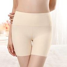 Pantalon taille haute pour femme, short de sécurité sans couture, culotte en Nylon, confortable et sans couture, sous-vêtements amincissants