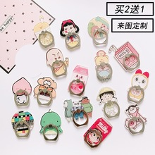 Ins Cartoon Phone Grip Stand Mobile Phone Finger Ring Stand for IPhone Samsung Xiaomi Huawei