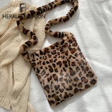 Модные леопардовые плюшевые сумки на плечо для женщин осень