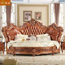 CBMMART Роскошная американская Дизайнерская кожаная кровать